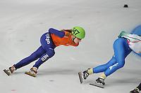 SCHAATSEN: DORDRECHT: Sportboulevard, Korean Air ISU World Cup Finale, 11-02-2012, Yara van Kerkhof NED (147), ©foto: Martin de Jong