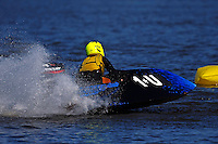 1-U  (Outboard Runabout)