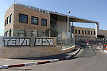 A view of a 'Teva' factory in Jerusalem, Israel.<br /> Photo by Ahikam Seri