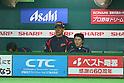 (L to R) .Masahiro Tanaka (JPN), .Hayato Sakamoto (JPN), .MARCH 2, 2013 - WBC : .2013 World Baseball Classic .1st Round Pool A .between Japan 5-3 Brazil .at Yafuoku Dome, Fukuoka, Japan. .(Photo by YUTAKA/AFLO SPORT) [1040]