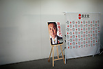 Tokyo - August 13 2009 - Poster of Yukio Hatoyama, president of Democratic Party of Japan, after a live internet conference organized by the DPJ. Mr. Hatoyama is the favorite candidate for the seat of prime minister after the japanese general elections, to be held in August 30.