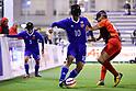 Soccer 5-a-side: IBSA Blind Football World Grand Prix 2018: Japan 0-2 Turkey