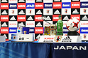General view, <br /> OCTOBER 30, 2017 - Football / Soccer : <br /> U-21 Japan's new head coach Hajime Moriyasu attends a press conference at JFA House in Tokyo, Japan. <br /> (Photo by AFLO)