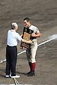 Yuya Shozui (Osaka Toin),<br /> AUGUST 25, 2014 - Baseball :<br /> Yuya Shozui of Osaka Toin receives the winners plaque during the closing ceremony after winning the 96th National High School Baseball Championship Tournament final game between Mie 3-4 Osaka Toin at Koshien Stadium in Hyogo, Japan. (Photo by Katsuro Okazawa/AFLO)