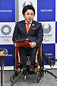 Toshiya Kakiuchi, <br /> MAY 22, 2017 : Mascot Selection Panel for The Tokyo Organising Committee of the Olympic and Paralympic Games holds its 1st meeeting in Tokyo, Japan. (Photo by AFLO)