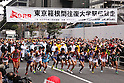 Starting Line, JANUARY 2, 2012 - Athletics : The 88th Hakone Ekiden Race in Kanagawa, Japan. (Photo by YUTAKA/AFLO SPORT)