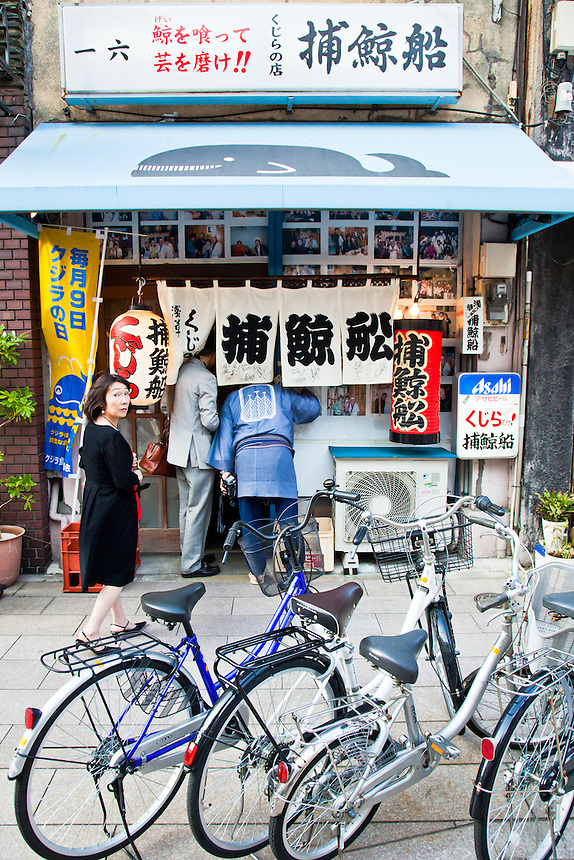 Whale restaurant front in Asakusa Tokyo, Japan.