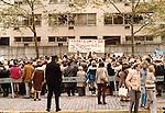 Jane Fonda and Tom Hayden <br /> Speak at  a Tenants Unity Rally at Dag Hammarskjold Plaza in New York City.<br /> October 1, 1980<br /> (