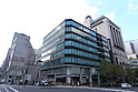 Suntory Head Office in Osaka