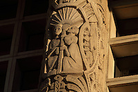 Sculpted pillar by Pierre Meauze, 1913-1978, on the facade of the Residence Lucien Paye, designed by Jean Vernon, Bruno Philippe and Albert Laprade, 1883-1978, and inaugurated 1949, in the Cite Internationale Universitaire de Paris, in the 14th arrondissement of Paris, France. Originally the Overseas French Territories House, the building was later used to house students from Sub-Saharan African countries. Pierre Meauze sculpted the pillars at the entrance and Anna Quinquaud, 1890-1984, made the bas-reliefs on the facade. The CIUP or Cite U was founded in 1925 after the First World War by Andre Honnorat and Emile Deutsch de la Meurthe to create a place of cooperation and peace amongst students and researchers from around the world. It consists of 5,800 rooms in 40 residences, accepting another 12,000 student residents each year. Picture by Manuel Cohen. L'autorisation de reproduire cette œuvre doit etre demandee aupres de l'ADAGP/Permission to reproduce this work of art must be obtained from DACS.