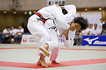Nami Nabekura, September 14, 2014 - Judo : All Japan Junior Judo Championships Women's -63kg Final at Saitama Prefectural Budokan, Saitama, Japan. (Photo by Yusuke Nakanishi/AFLO SPORT) [1090]