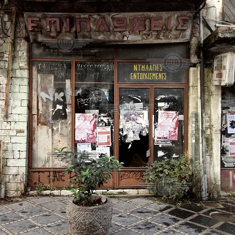 A closed down furniture shop on Anexartisias Street.