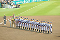 Ryukoku-Dai Heian team group,<br /> APRIL 2, 2014 - Baseball :<br /> Ryukoku-Dai Heian players line up during the closing ceremony after winning the 86th National High School Baseball Invitational Tournament final game between Ryukoku-Dai Heian 6-2 Riseisha at Koshien Stadium in Hyogo, Japan. (Photo by Katsuro Okazawa/AFLO)