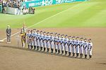 Ryukoku-Dai Heian team group,<br /> APRIL 2, 2014 - Baseball :<br /> Ryukoku-Dai Heian players line up during the closing ceremony after winning the 86th National High School Baseball Invitational Tournament final game between Ryukoku-Dai Heian 6-2 Riseisha at Koshien Stadium in Hyogo, Japan. (Photo by Katsuro Okazawa/AFLO)