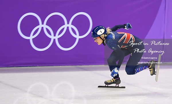 Elise Christie (GBR). Short track. Gangneung ice arena. Pyeongchang2018 winter Olympics. Gangneung. Republic of Korea. 10/02/2018. ~ MANDATORY CREDIT Garry Bowden/SIPPA - NO UNAUTHORISED USE - +44 7837 394578