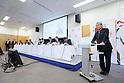 Tsunekazu Takeda, NOVEMBER 14, 2013 : Japanese Olympic Committee (JOC) President Tsunekazu Takeda speechs during the IOC/Tokyo 2020 Orientation Seminar for Tokyo Olympic Games 2020 at Ajinomoto National traning center, Tokyo, Japan. (Photo by Yusuke Nakansihi/AFLO SPORT) [1090]