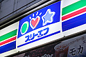A Three F signboard on display at the entrance of one of its convenience store on September 2, 2015, Tokyo, Japan. Store operators Lawson Inc. and Three F Co. announced on Monday that they had started to negotiations for a business tie-up that would allow them to work together in product development and procurement. The smaller Three F brand is expected to be maintained and the companies will continue to manage their own distribution. (Photo by Rodrigo Reyes Marin/AFLO)