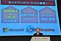 November 1, 2012, Tokyo, Japan : Kaoru Kato , President of NTT Docomo, Inc. attends a joint press conference in Tokyo, Japan, on November 1, 2012.