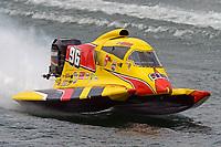 Fred Durr (#96)  (F1/Formula 1)