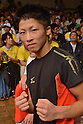 Japanese Boxer Naoya Inoue's Professional debut Game Against Crison Omayao of Philippines