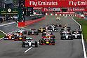 F1 Japan Grand Prix 2016