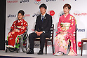 (L-R) Haruka Kitaura, Yoshihide Kiryu, Kasumi Ishikawa, <br /> APRIL 6, 2015 : <br /> Asics has Press conference in Tokyo. <br /> Asics announced that it has entered into a partnership agreement with the Tokyo Organising Committee of the Olympic and Paralympic Games. With this agreement, Asics becomes the gold partner. <br /> (Photo by AFLO SPORT)
