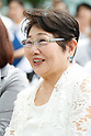 Pinko Izumi, <br /> JULY 24, 2017 : <br /> Event for Tokyo 2020 Olympic and Paralympic games is held <br /> at Toranomon hills in Tokyo, Japan. <br /> &quot;TOKYO GORIN ONDO&quot; will be renewed as &quot;TOKYO GORIN ONDO - 2020 -&quot;.<br /> (Photo by Yohei Osada/AFLO SPORT)