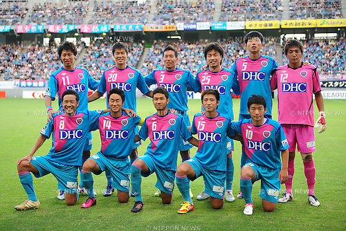 Sagan Tosu team group line-up,.AUGUST 4, 2012 - Football / Soccer :.Sagan Tosu team group shot (Top row - L to R) Yohei Toyoda, Yeo Sung Hye, Keita Isozaki, Ryota Hayasaka, Kim Kun Hwan, Tatsuro Okuda, (Bottom row - L to R) Kota Mizunuma, Naoyuki Fujita, Tomotaka Okamoto, Ryuhei Niwa and Kim Min Woo before the 2012 J.League Division 1 match between Sagan Tosu 2-0 Kashima Antlers at Best Amenity Stadium in Saga, Japan. (Photo by AFLO)