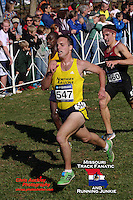 Northern Arizona sophomore and former Missouri State High School Champion for College Heights Christian, Caleb Hoover, sprints to the finish of the 2012 NCAA DI Cross Country Championships. Hoover covered the 10k course in 30:31 to place 75th and 4th on his team in the 245 man field, helping his Lumberjacks squad to the 4th place trophy Saturday, November 17, at E.P. Tom Sawyer State Park in Louisville, KY.