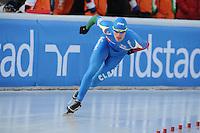 SCHAATSEN: BOEDAPEST: Essent ISU European Championships, 08-01-2012, 1500m Men, Luca Stefani ITA, ©foto Martin de Jong