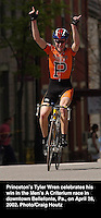 Tyler Wren wins the criterium race in Bellefonte, Pa. Photo/Craig Houtz