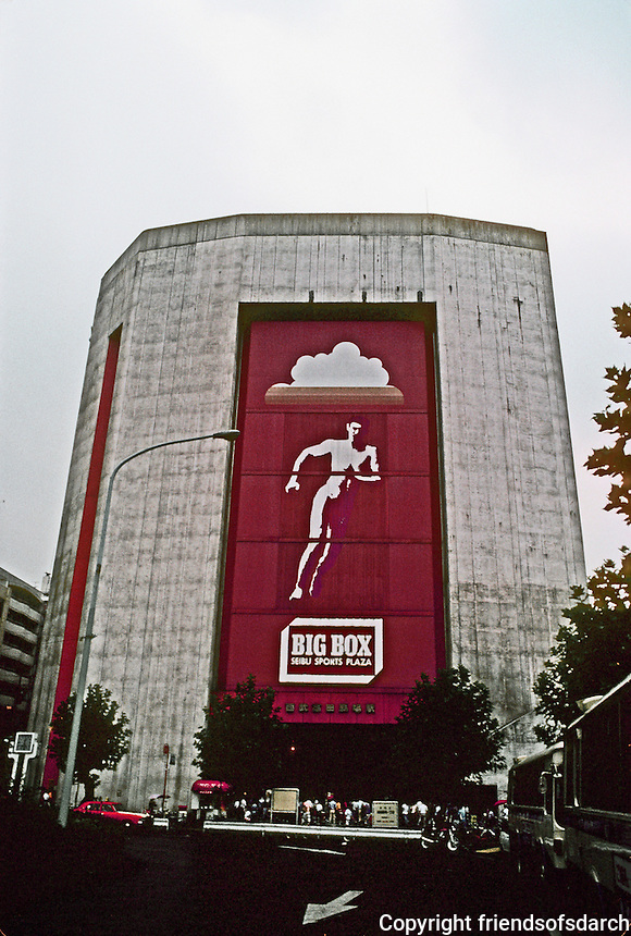 Tokyo: Big Box, 1972. Kisho Kurokawa, architect. Photo '81.