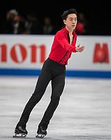24th March 2018, Mediolanum Forum, Milan, Italy;  Vincent ZHOU (USA) during the ISU World Figure Skating Championships, Men Free Skating at Mediolanum Forum in Milan, Italy