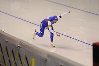 SPEEDSKATING: CALGARY: 14-11-2015, Olympic Oval, ISU World Cup, Brittany Bowe, ©foto Martin de Jong