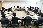 General view, <br /> JANUARY 17, 2017 : <br /> 1st Mascot Selection Review Conference for the Tokyo 2020 Olympic and Paralympic Games in Tokyo. <br /> (Photo by Sho Tamura/AFLO)