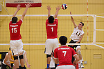 2014 boys volleyball: Mountain View High School