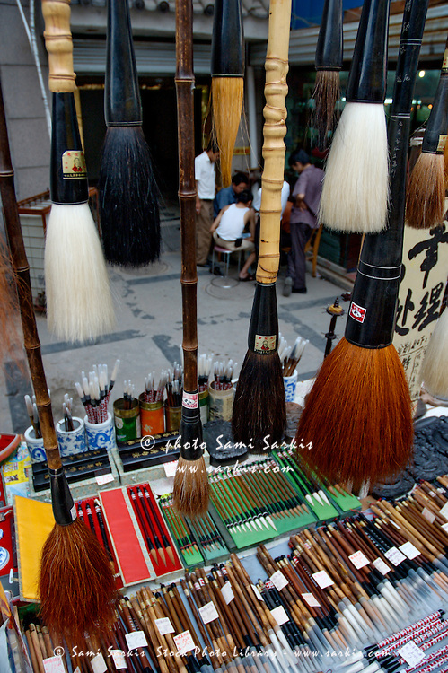 Calligraphy brushes for sale on a stand, Xian, Shaanxi, China.