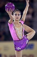 October 19, 2001; Madrid, Spain:  SIMONA PEYCHEVA of Bulgaria balances with ball at 2001 World Championships at Madrid.