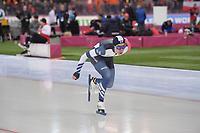 SPEEDSKATING: HAMAR: Vikingskipet, 28-02-2020, ISU World Speed Skating Championships, Sprint, 1000m Men, Min Kyu Cha (KOR), ©photo Martin de Jong