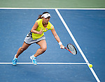 Misaki Doi (JPN) during her Round of 16 match against Agnieszka Radwanska (POL) at the Bank of the West Classic in Stanford, CA on August 6, 2015. Doi fell to Radwanska by 16 62 60.
