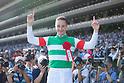 Horse Racing : Tokyo Yushun (Japanese Derby) 2017