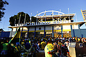 Brazil fans (BRA),<br /> JULY 3, 2014 - Football / Soccer : Brazil fans are seen during the FIFA World Cup Brazil's national soccer team training session at Estadio Presidente Vargas stadium in Fortaleza, Brazil. <br /> (Photo by AFLO)