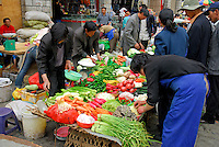 A variety of produce for sale at Tromsikhang Market in the Barkhor area, Lhasa, Tibet.