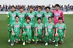 NTV Beleza team group line-up (Beleza), March 27, 2016 - Football / Soccer : NTV Beleza team group (L-R) Azusa Iwashimizu, Tomoko Muramatsu, Mina Tanaka, Mizuho Sakaguchi, Saori Ariyoshi, Ayaka Yamashita front: Risa Shimizu, Yumi Uetsuji, Yuu Nakasato, Yui Hasegawa, Yuuka Momiki pose during the Nadeshiko League match between NTV Beleza and Urawa Reds Ladies at Ajinomoto Field Nishigaoka in Tokyo, Japan (Photo by AFLO)