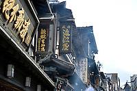 Narita San, Chiba,  Japan, <br /> Photo by Masanori Udagawa<br /> www.photowellington.photoshelter.com