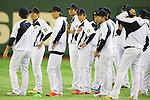 Shohei Otani (JPN),<br /> NOVEMBER 15, 2014 - Baseball : <br /> 2014 All Star Series Game 3 between Japan 4-0 MLB All Stars <br /> at Tokyo Dome in Tokyo, Japan. <br /> (Photo by Shingo Ito/AFLO SPORT)[1195]