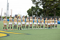 BERKELEY, CA - April 22, 2017: Cal Rugby team lines up for national anthem. The Cal Bears Rugby Team played Penn State at Witter Rugby Field in the national semifinals of the Penn Mutual Varsity Cup Rugby Championship.