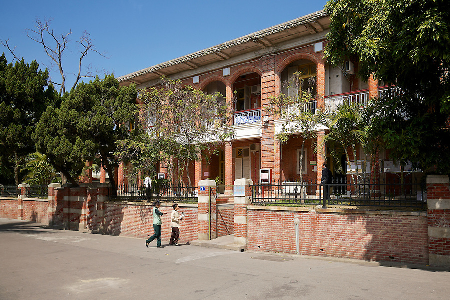 Customs Inspection Building And Expatriate Officers' Residence On Gulangyu, Xiamen (Amoy).