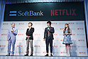 (L to R) American TV producer Dave Spector, comedians Hiroshi Shinagawa and Tomoharu Shoji and model Dakota Rose attend a media event to announce a business alliance for the Netflix video delivery service in Japan on August 24, 2015, Tokyo, Japan. From September 2nd SoftBank's 37 million users will be able to access a Netflix Inc. subscription starting at 650 JPN (5.34 USD) for a Standard SD plan. The companies also plan to work on joint content creation projects. (Photo by Rodrigo Reyes Marin/AFLO)