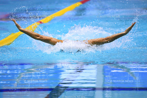 Rikako Ikee (JPN), <br /> OCTOBER 26, 2016 - Swimming : FINA Swimming World Cup Tokyo <br /> Women's 50m Butterfly Final <br /> at Tatsumi International Swimming Pool, Tokyo, Japan. <br /> (Photo by AFLO SPORT)